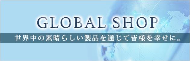 global_shop_pabe
